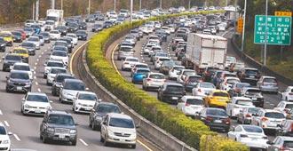 高公局示警 秋節國道5號行車時間增7倍