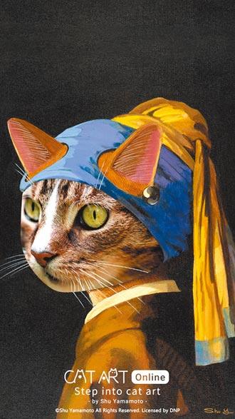 CAT ART會動了 貓娜麗莎開口說話