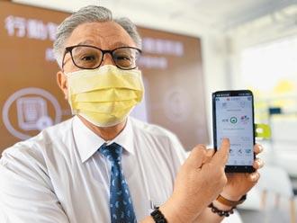 如個人健康護照 成大防疫APP盼推廣全台