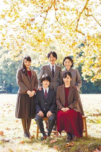 日本真子公主不辦婚禮 隨夫定居美國
