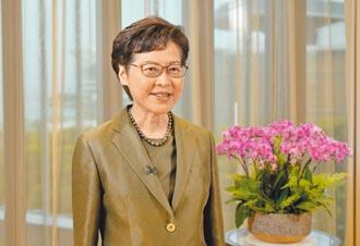 大陸商務部:推動香港加入RCEP