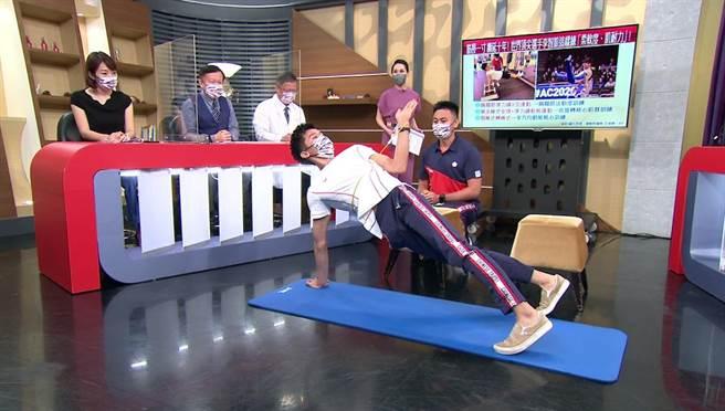 李智凱在節目上示範幾招柔軟度和肌耐力的訓練。(年代提供)