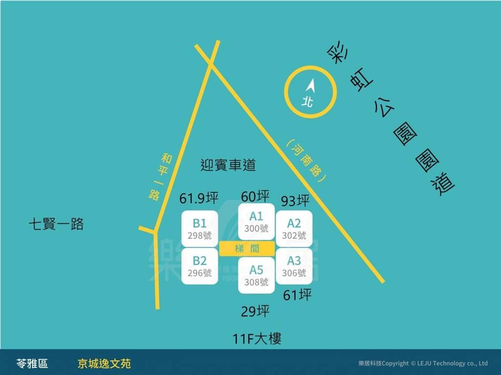 標準層分析(圖/樂居LEJU)