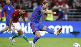 世足資格賽》肯恩再建功 英格蘭14分鐘進3球虐匈牙利