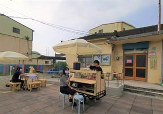促進社區交流 台南隆田社區咖啡廣場開幕