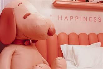 日本神戶必住飯店 超萌史努比陪你睡
