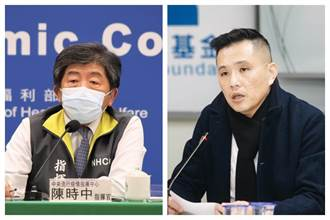 全球疫苗施打率台灣排名揭曉  陳以信批陳時中錯誤政策