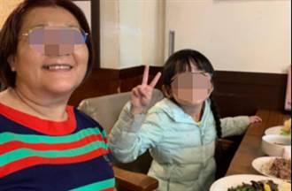 林口嬤帶孫上阿里山失蹤8天 她驚曝:不打算帶孫女回家了