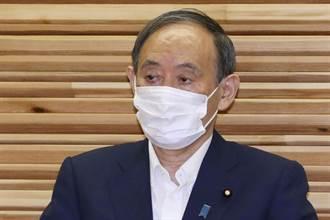 菅義偉宣布不競選黨主席連任 日首相換人當