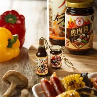 一刷就有中秋感!金蘭烤肉醬出立體悠遊卡 罐裝、瓶裝隨你選
