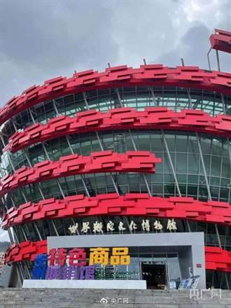 貴州脫貧縣「世界最大鞭陀文化博物館」爛尾樓13.2億債務難收
