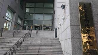恐怖男友殺女友母 1審宣判15年半 另9個月可易科罰金