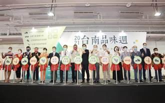「台南品味周」南紡世貿展覽中心登場 5展合一7國參展