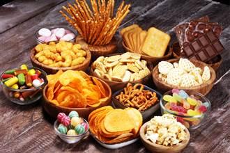 嘴饞應該這樣吃 研究發現零食吃對了 有助延長壽命