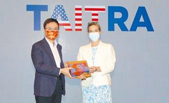 貿協承諾AIT 在美辦台灣形象展