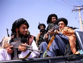 塔利班對空鳴槍卻打死4人  一路嗨到掛原因曝光