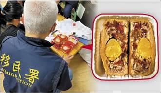 防堵非洲豬瘟 移民署動員8196人查全台千家店 起獲928公斤可疑豬肉