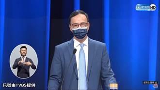 KMT辯論會》朱立倫:國民黨才是造王者 要推最強最好的候選人