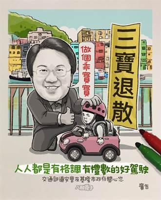 人氣漫畫家八耐舜子現身基隆街頭 用畫作讓馬路三寶退散