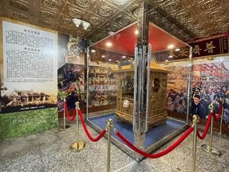 樹林濟安宮慶祝東遷百年 設展請出造價百萬「主帥轎」