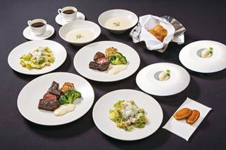 星.光.美.食-米其林光環照耀 摘星餐廳祭感恩回饋套餐 與饕客分享連莊的喜悅