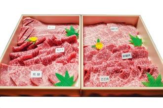 就.是.愛.吃.肉-宅家夯燒肉 星級中秋燒肉禮盒 選擇多