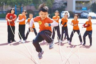 教育減負 大陸增加中小學體育活動