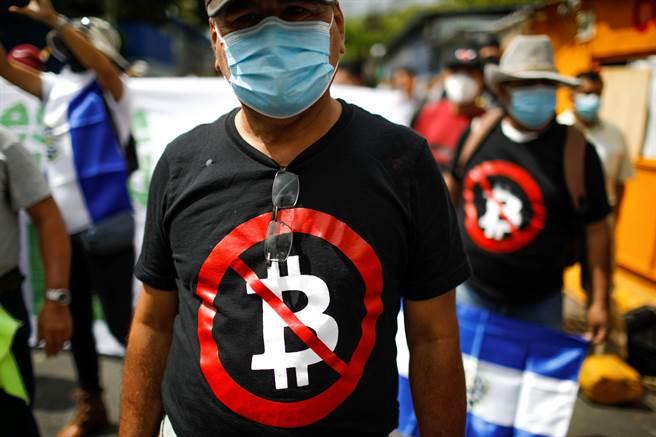 工會成員在薩爾瓦多(Salvador)首都參與反對將比特幣作為法定貨幣的抗議活動。(圖/路透)