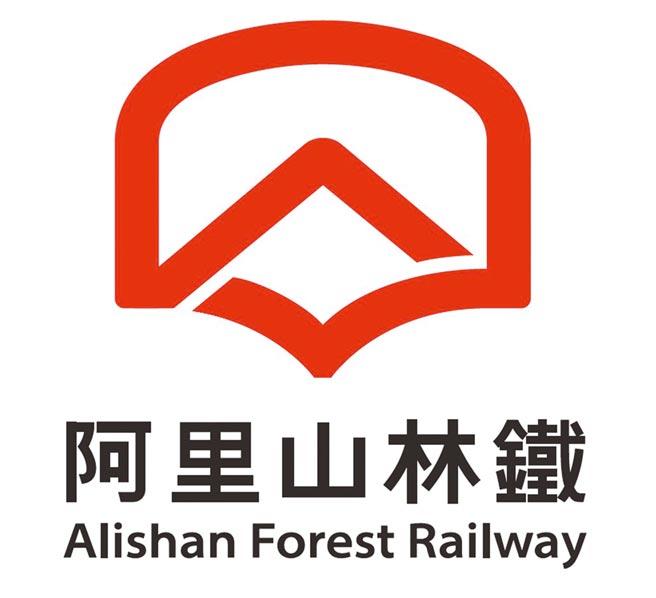 阿里山林鐵全新logo以「穿梭山林歷史,細賞窗中景致風光」概念,展現林鐵在鐵道運輸、林業文化及山林資源等三大特色。(阿里山林鐵及文資處提供/張亦惠嘉縣傳真)