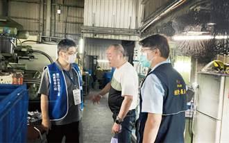 中市9月啟動未登記工廠訪視輔導 3步驟確認訪視人員身分