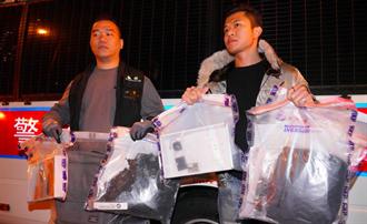 香港「反恐條例」首亮劍 最高可囚終身