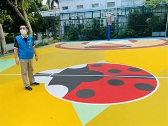 和水泥籃球場說掰掰「昆蟲主題」三重永福籃球場安全又可愛