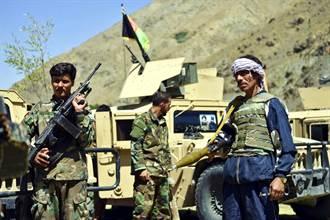 死守阿富汗最後淨土 反抗軍:殲滅600塔利班戰士