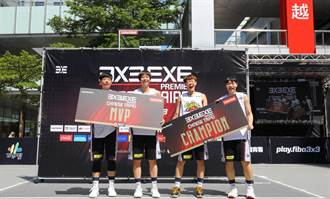 3X3.EXE》女子組史上首站決賽上演國泰內鬥 陳薇安MVP