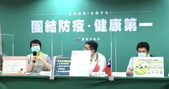台南市民收到細胞簡訊 6日起免費領取家用快篩試劑