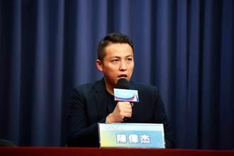 長榮機師突破性感染 國民黨發言人:國門鬆散是破口