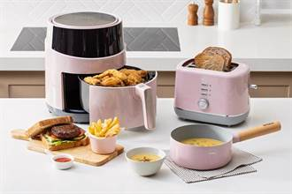 7-11德國精品集點 打造廚房粉紅時尚
