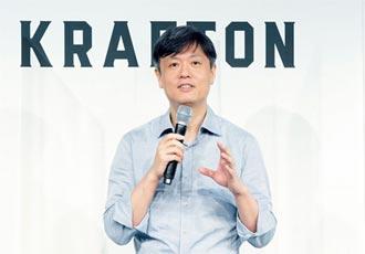 新聞剪影-韓國電玩遊戲開發商-Krafton 創辦人張炳圭 登富比世富豪榜