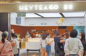 大陸茶飲店搶灘港股