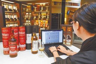 網路賣酒提案過 財部10月3日給答案