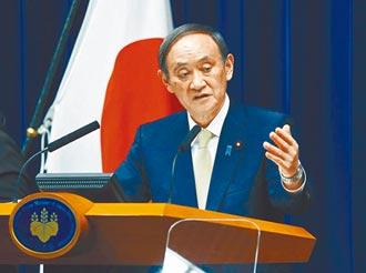 菅義偉退陣 日本怎麼走