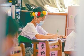 台東語文競賽 部落學童惡補母語