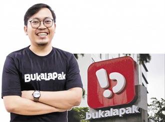 新聞剪影-印尼電商平台-Bukalapak 創辦人薩奇 開創擺攤線上化