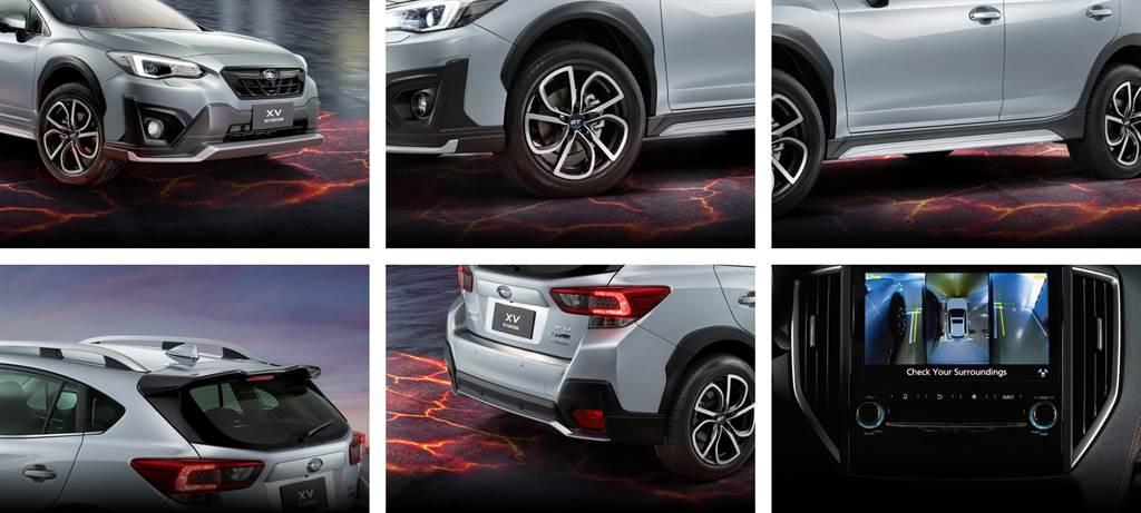 全新SUBARU XV GT Edition套件包含前下擾流板、後下擾流板、車側擾流板、車頂後擾流尾翼、GT Edition專屬輪圈,並標配360度環景影像系統。(圖/業者提供)