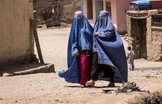 阿富汗女性讀大學 塔利班:「遮臉只露眼」禁男女合班