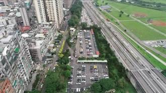 中和秀朗橋北側開發案 9月7至8日進行協議價購