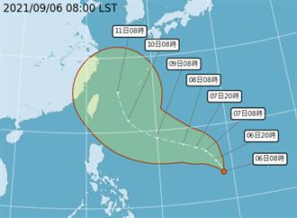熱帶低壓生成 最快周三成颱 這3天4地區雨最大