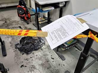 手機放書包充電起火!桃園壽山高中火災教室濃煙狂竄