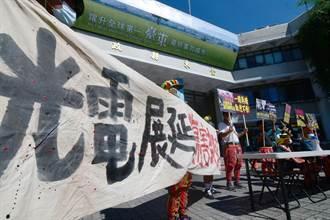 台東知本光電業者申請展延 族人陳抗要求解約