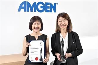 三度蟬聯「亞洲最佳企業雇主獎」 台灣安進:疫期首重以人為本